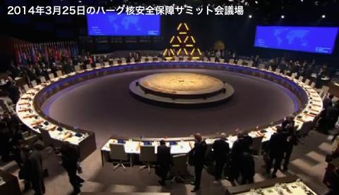 「核安全保障サミット」の巨大カラーホログラムと三角バッジ:まさにNWOサミット!?_e0171614_1455164.jpg