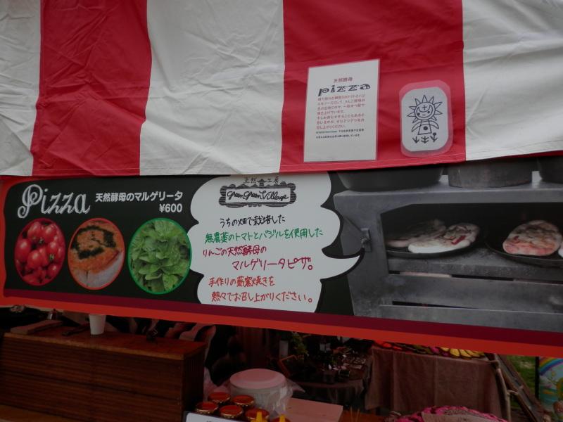 2014「紫川リバーサイド フェスタ」1日目_a0125419_23170200.jpg