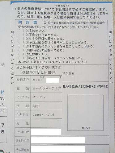 f0002833_15293866.jpg