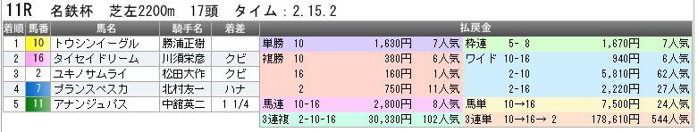 c0030536_19392057.jpg