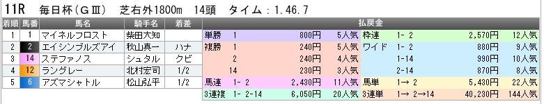c0030536_19394548.jpg