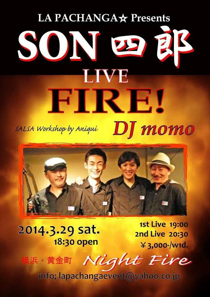 blog;帰国後第一弾・SON四郎 at 横浜ナイト・ファイヤー_a0103940_10150664.jpg