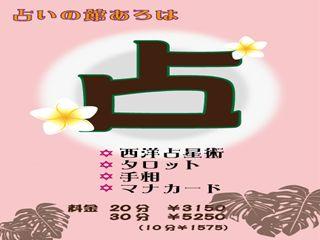 d0045362_208456.jpg