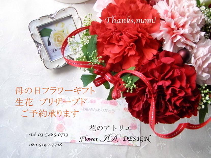 f0007380_1614753.jpg