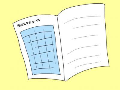 f0308281_1713141.jpg