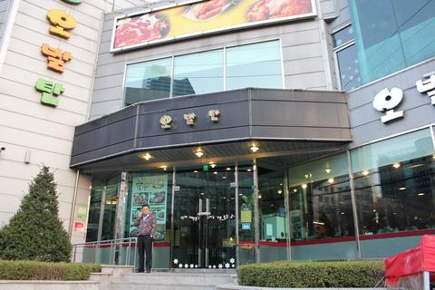 ソウルでおいしいミノ&テッチャン@オバルタン_a0223786_18275893.jpg