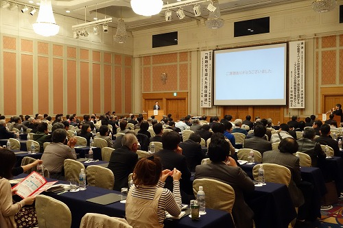 STOP HYPERTENSION Conference in 名古屋_a0152501_9374975.jpg