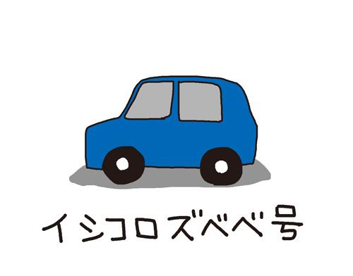 d0175401_18421532.jpg