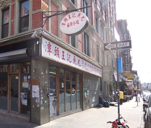 NYチャイナタウンの餃子通り(Eldrigde St.)で3軒の餃子食べくらべ_b0007805_2224402.jpg