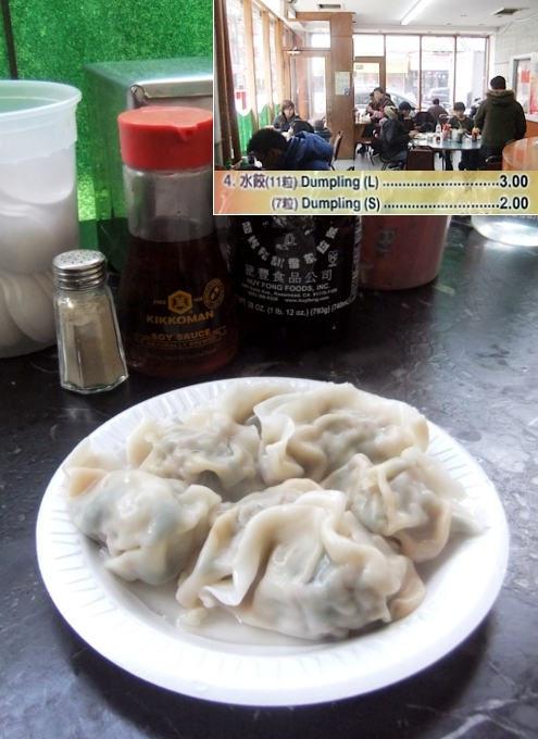 NYチャイナタウンの餃子通り(Eldrigde St.)で3軒の餃子食べくらべ_b0007805_22245478.jpg
