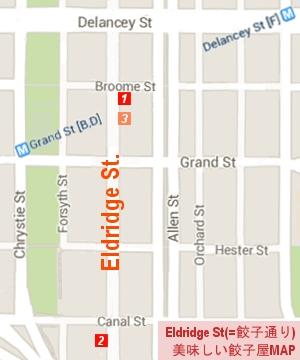 NYチャイナタウンの餃子通り(Eldrigde St.)で3軒の餃子食べくらべ_b0007805_2224794.jpg