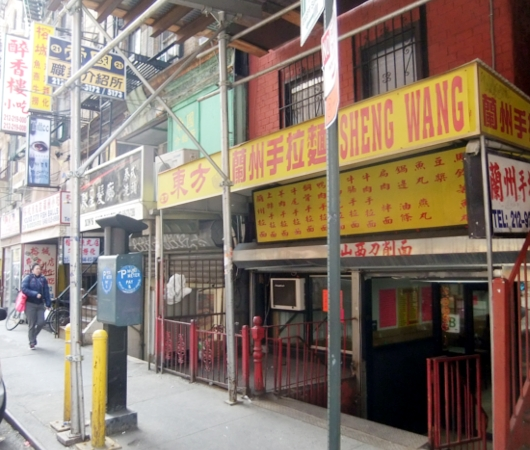 NYチャイナタウンの餃子通り(Eldrigde St.)で3軒の餃子食べくらべ_b0007805_2225231.jpg