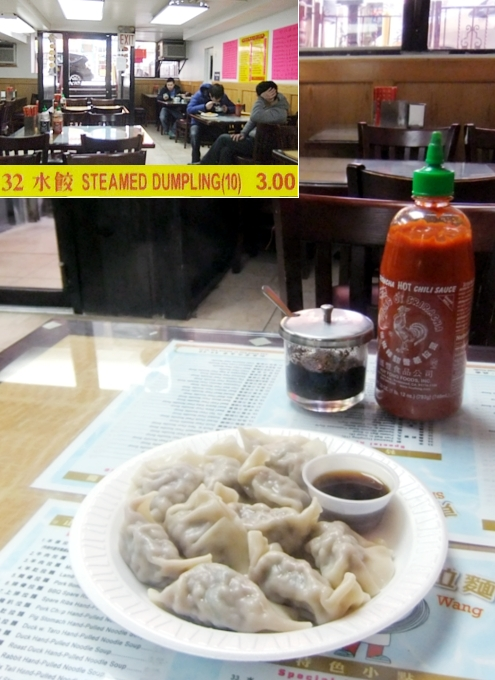 NYチャイナタウンの餃子通り(Eldrigde St.)で3軒の餃子食べくらべ_b0007805_22253691.jpg