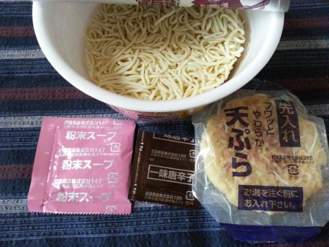 日清食品 姫路駅名物まねきの えきそば ¥168_b0042308_1134599.jpg