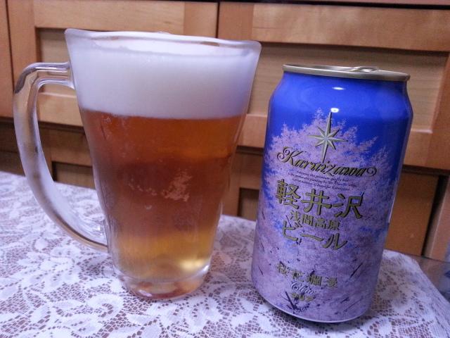 昨晩のビールVol.128 軽井沢浅間高原ビール 桜花爛漫(クリア)¥280_b0042308_1234177.jpg