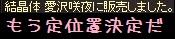3月27日!WIZはORとHDだけになりそうです_f0072010_2301182.jpg