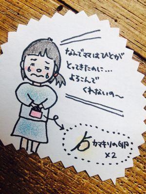 b0247819_103601.jpg