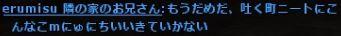 b0236120_2213157.jpg