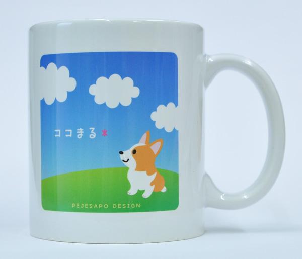 ココまるちゃん「青空コーギー」マグカップ_d0102523_1693083.jpg