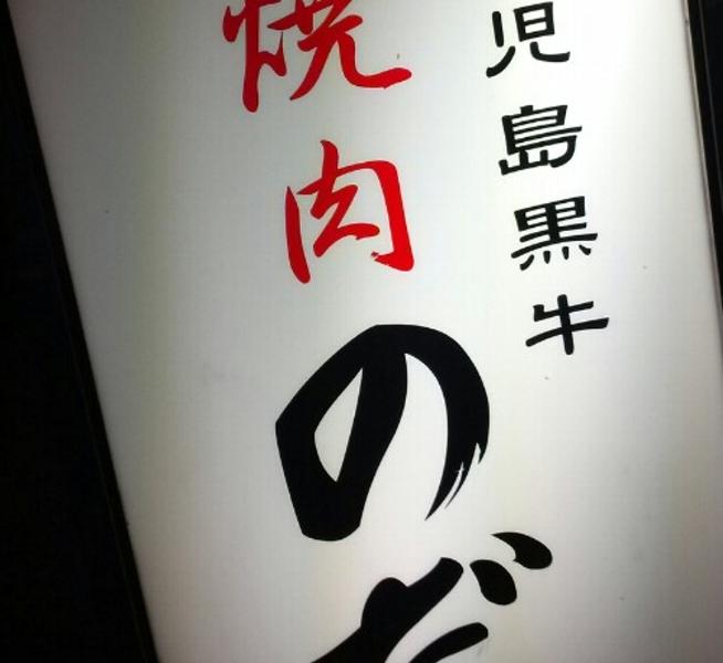 京都寺町~錦食べ歩き_c0113733_1193687.jpg