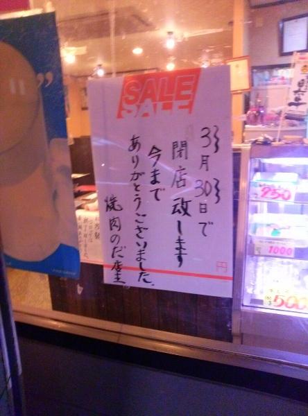 京都寺町~錦食べ歩き_c0113733_1202225.jpg