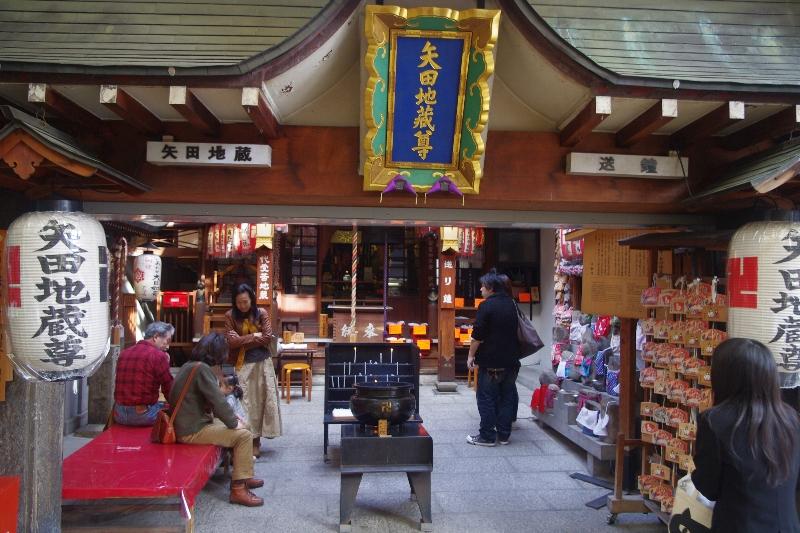 京都寺町~錦食べ歩き_c0113733_192827.jpg