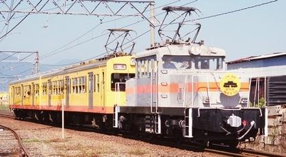 三岐鉄道 ED301_e0030537_23554240.jpg