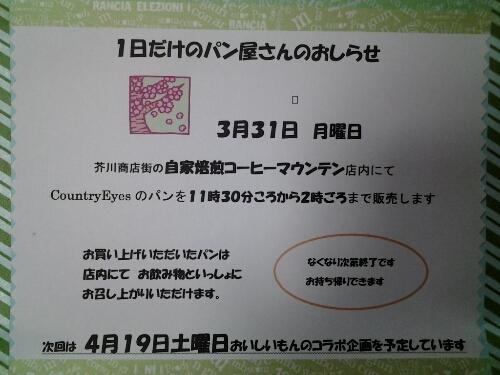 b0123044_23482875.jpg