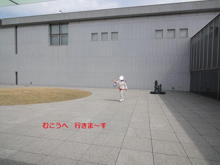b0147444_2152086.jpg