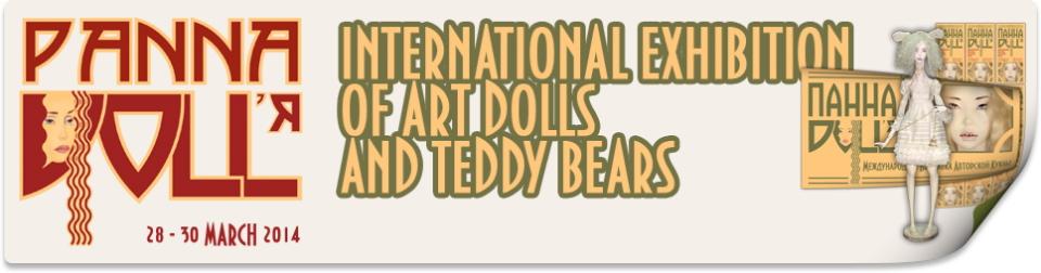 ベラルーシ共和国とロシアの人形展_d0079147_1556341.jpg