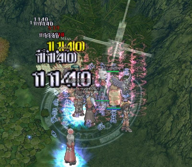 f0101947_15504049.jpg