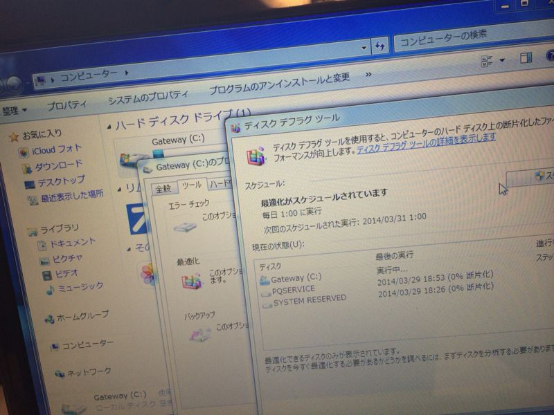 今日はWindows7_e0046950_1124898.jpg