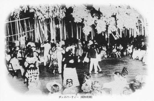 なぜ多くの外客が戦前期に雲仙温泉を訪れたのか?_b0235153_11385648.jpg