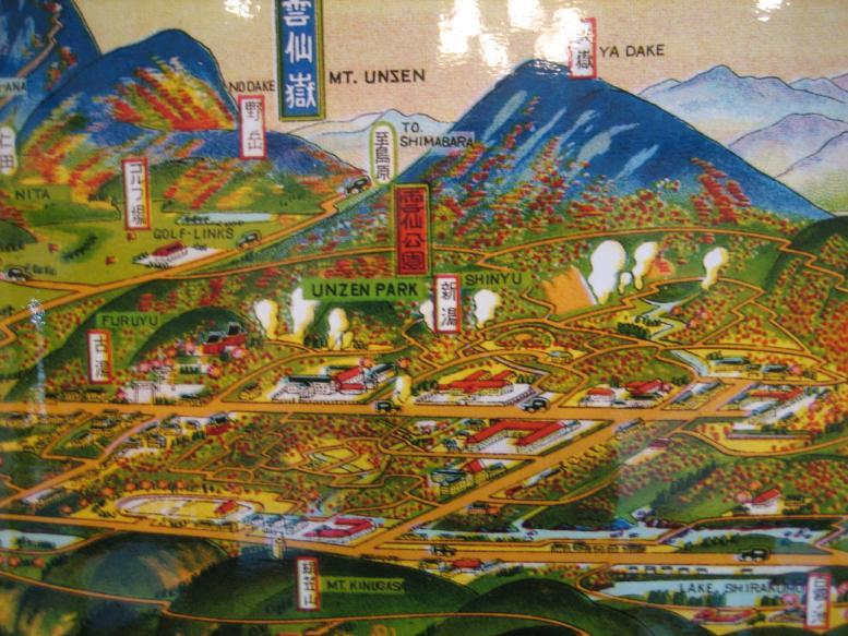 なぜ多くの外客が戦前期に雲仙温泉を訪れたのか?_b0235153_1138754.jpg