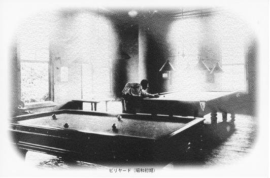 なぜ多くの外客が戦前期に雲仙温泉を訪れたのか?_b0235153_11391074.jpg