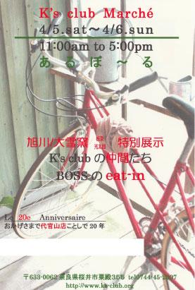 f0181557_12202011.jpg