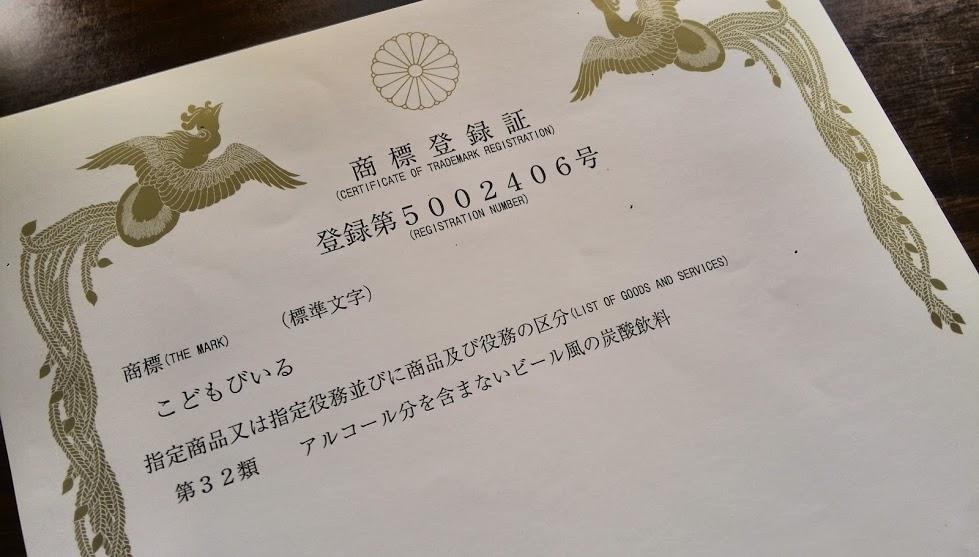 f0201157_12500523.jpg