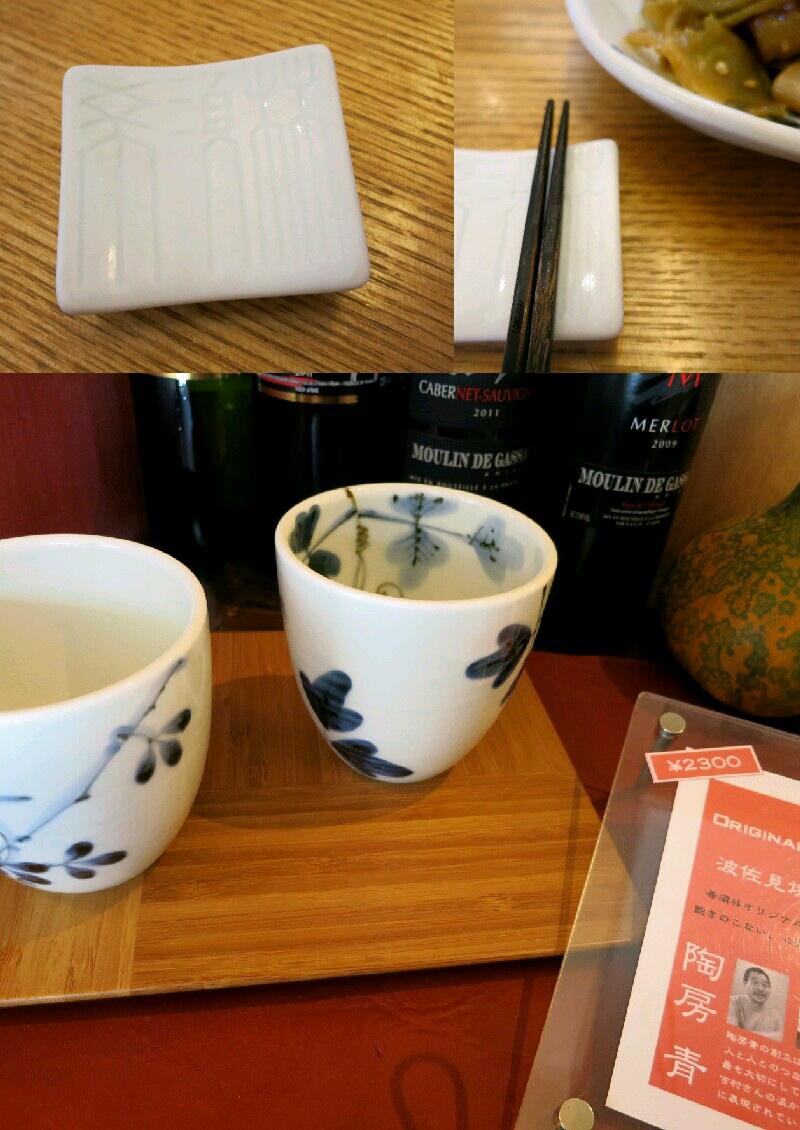 中国家庭料理 希須林❤季節限定『いちご春巻き』@ハルニレテラス_f0236260_12592681.jpg