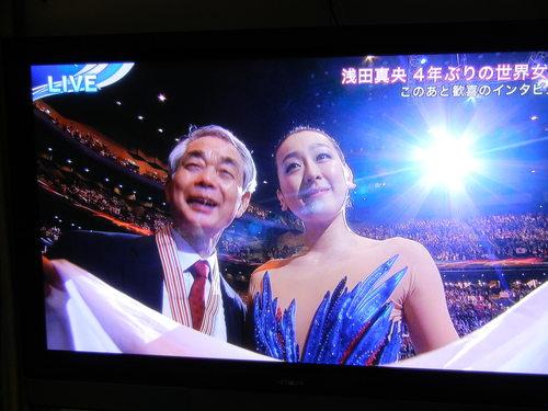 '14,3,30(日)浅田真央ちゃんも金メダル!_f0060461_9342765.jpg