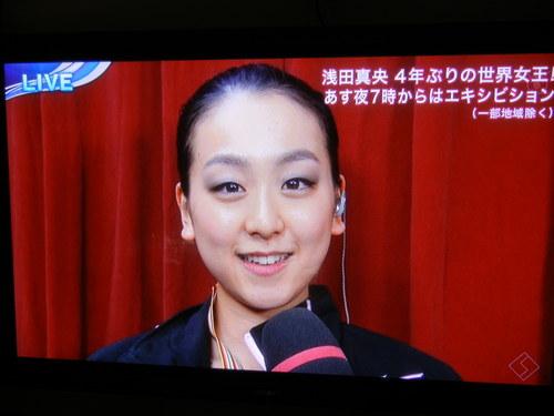 '14,3,30(日)浅田真央ちゃんも金メダル!_f0060461_939559.jpg