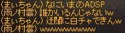 a0201367_124445.jpg