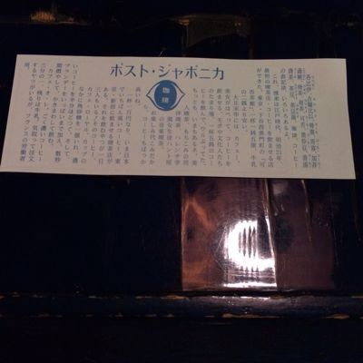 雪の金沢2_c0192970_16111138.jpg