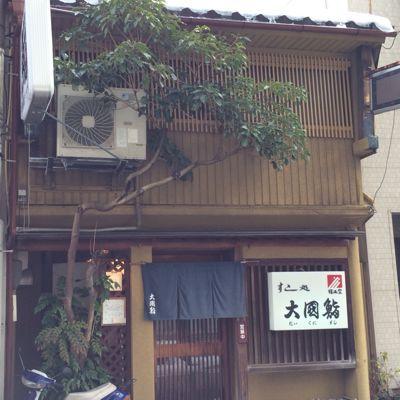 雪の金沢2_c0192970_16111219.jpg