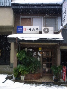 雪の金沢_c0192970_1619177.jpg