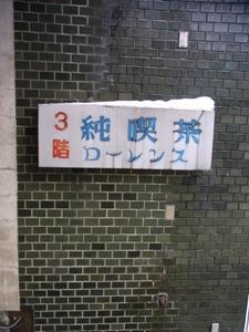 雪の金沢_c0192970_16284870.jpg