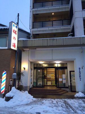 雪の金沢_c0192970_168872.jpg