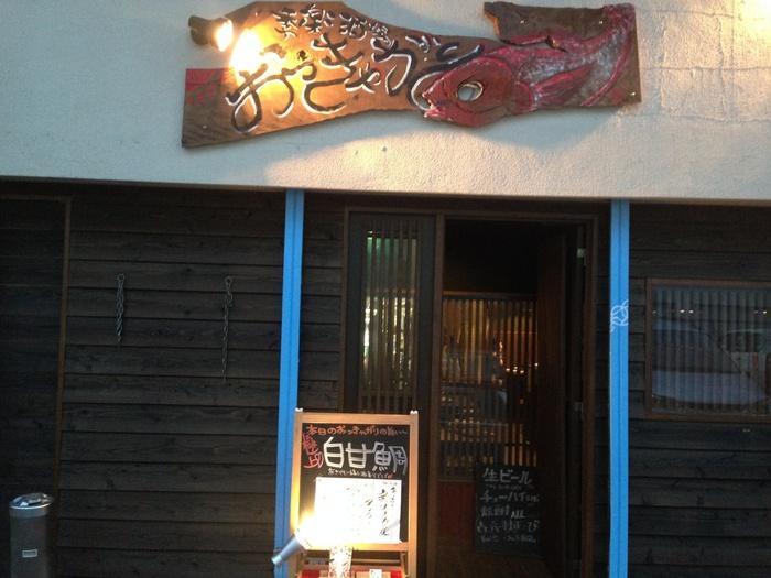 福島での飲み会_e0139376_1863336.jpg