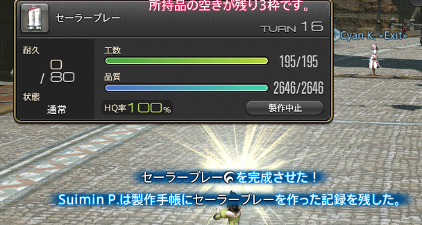 b0300803_07535234.jpg