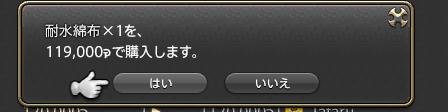 b0300803_07535284.jpg