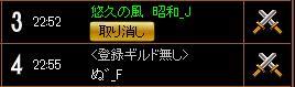 d0081603_1512413.jpg